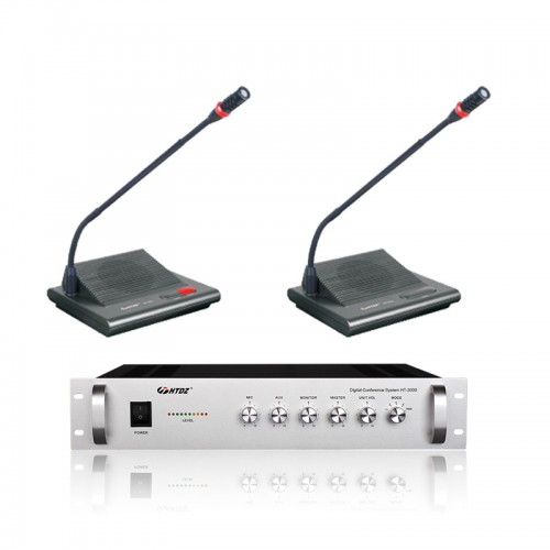 HTDZ Professional Discussion Conference System HB-350CD