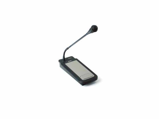 BOSCH LBB1941/00 Call station, all-call