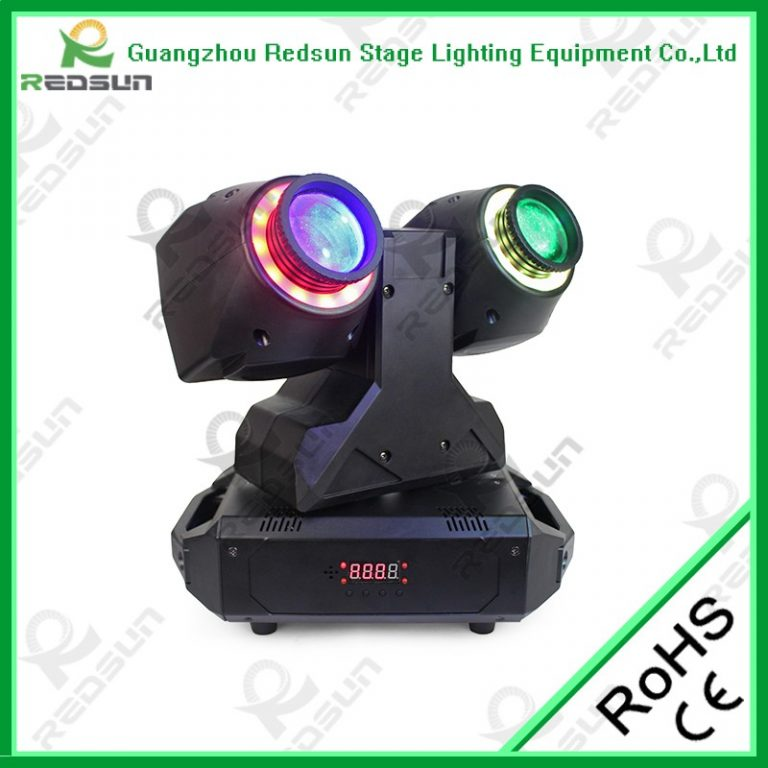 Dual Beam RS-MH321