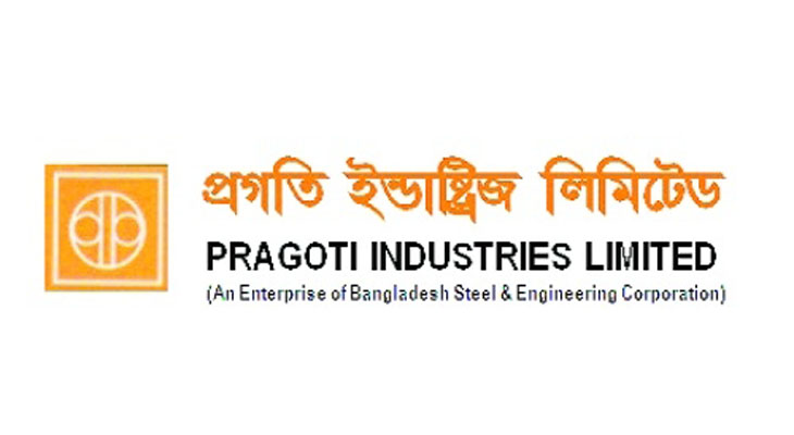 BXB Confarence System -Pragoti Industries Limited.