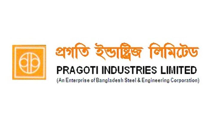 BXB Confarence System -Pragoti Industries Limited.